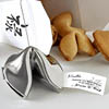 Silver Fortune Cookie